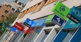Sucursales bancarias y Cajeros